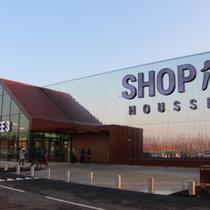 Centre commercial Cora - Houssen