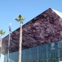 Arena Montpellier