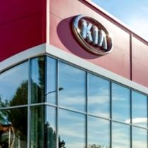 Kia Showroom - Tukas Auto Adamek