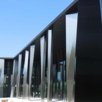 Centro de Congressos - Estrasburgo