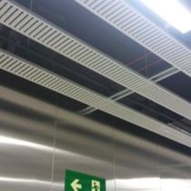 Estación de metro FIRA - Barcelona