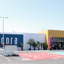 Verdecora - Málaga